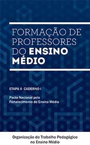 Caderno-1-E2-FINAL-1